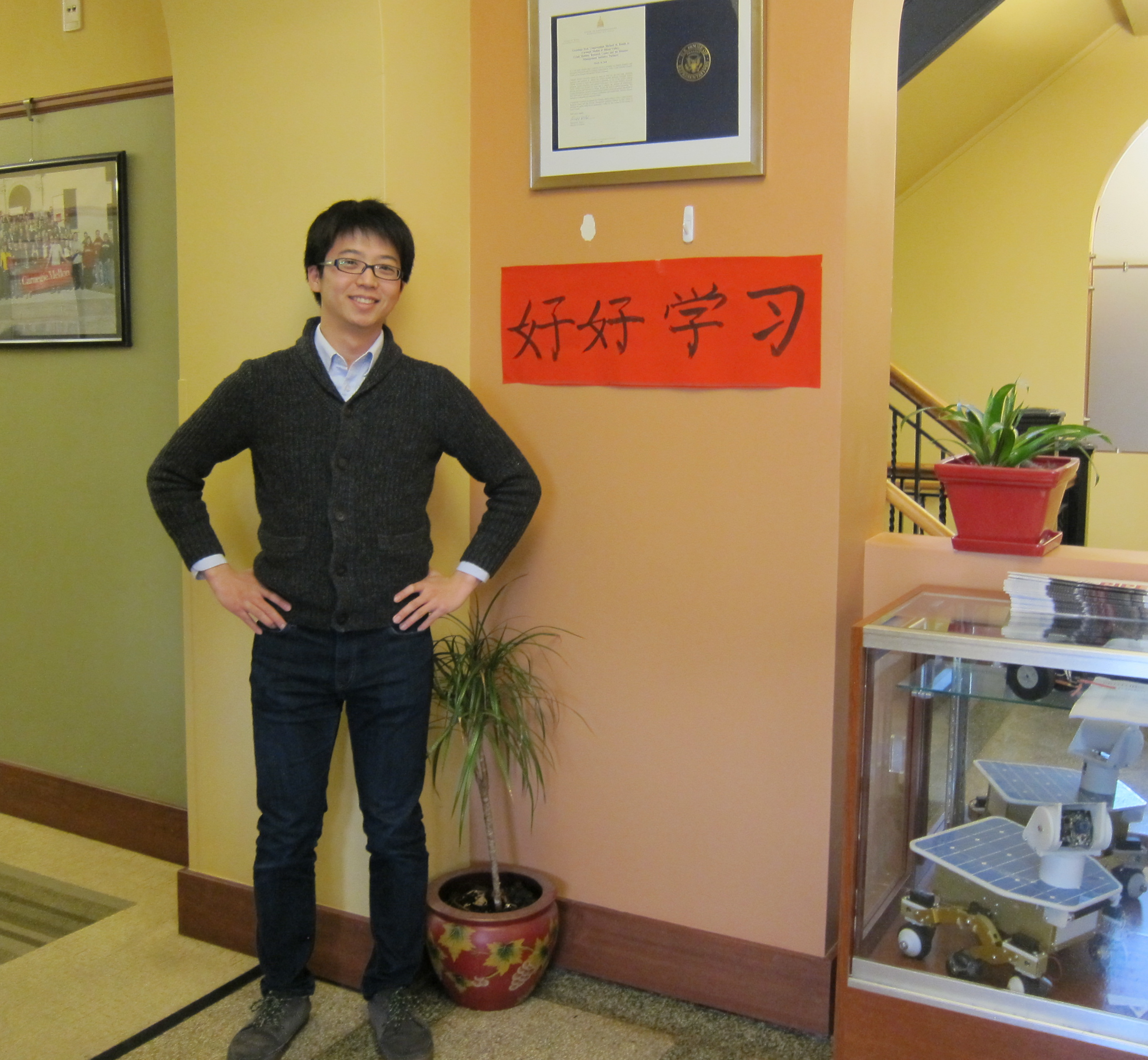 Ching-Lun Lin, student at Carnegie Mellon SV