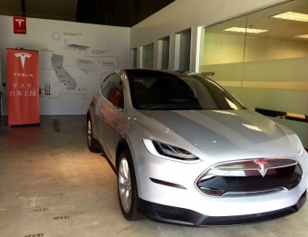 Tesla Model X, Tesla Design Center Aug 2013, Photo credit: Alison van Diggelen
